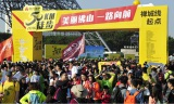 Beautiful Foshan , Keep on Going ---50 KM on Foot of 2016
