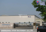 New factory gate