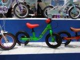 Shanghai Fair Kids Banlance Show