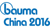 Bauma China 2016 (E6.168)
