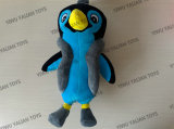 custom animal stuffed toy sample