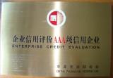 Grade AAA Reputation