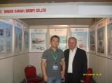 2011 Jordan Exhibition