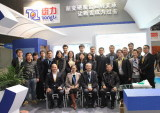 Tongli slewing bearing at 2014 Shanghai Bauma construction machinery