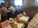 Participate in the meeting about Jiangyin docking with the central