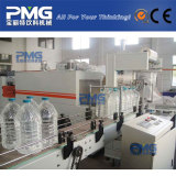 Automatic PE film Heat Shrink Packing Machine / Shrink Wrapper