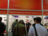 April 2013 Moscow International Building Materials Exhibition -2 period