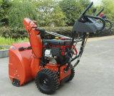 375cc 28inch width chain drive snow blower