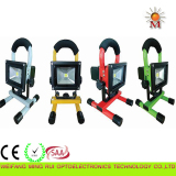 Multifunction flood light