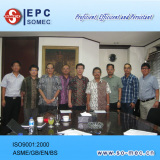 Power Plant Project Contract Signing Ceremony