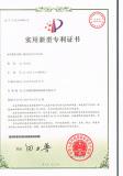 Radiator Patent Certificate -4 [Feb 13,2013]