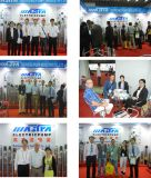 109~111th Canton Fair