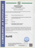 RoHS certification for T8 LED TUBE