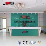 Shanghai JP Reception