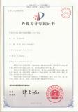 Patent for DermaRoller and Derma Pen