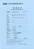 IPX-56 calibration certification