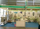 International Chemical Technology & Equipment Fair 2016