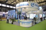 EXHIBITING at PTC SHANGHAI ASIA 2014