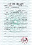 Import and export licenses