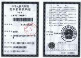 Organization Certificate