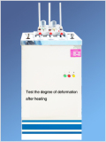 Test the degree of deformation after heating