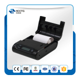 Dot Matrix Portable Bluetooth Receipt Printer T7
