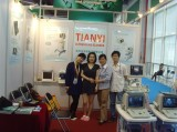 our team on the exhibition