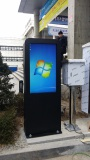 47inch outdoor lcd display
