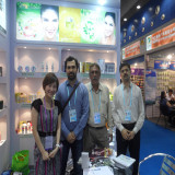 111th Canton Fair-1