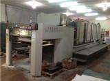 Dark small Japan four folio colors printing machine