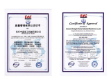 Zhongxin Heavy Industry ISO Certificate of Approcal