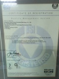 The Certificate of BSI