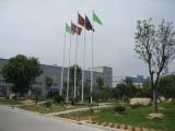 Garden type factory