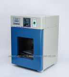 DHP Electro Thermostatic Incubator