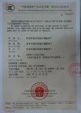 CCC Certificate 912