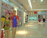 SHOWROOM OF KIDS APPAREL