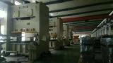 customer plant