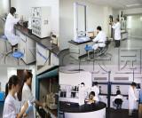 CYG lab room