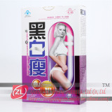 Days and Nights Slimming Capsule