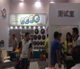 2015 Yongkang Hardware show