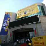 The 13th China international tyre show