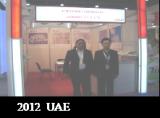 2012 UAE
