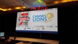 Nepal P6 indoor rental LED video display panel