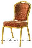 Hot Hotel Chair (Yc-L83)