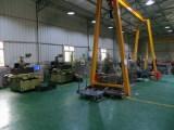 Mould Workshop 5