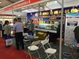 Exhibition In ITMA 2016 Shanghai