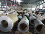 Materials Area-Aluminium Coil