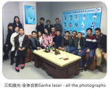 sanhe laser work and life