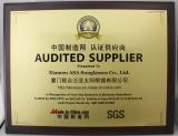 SGS Factory Audit 2012