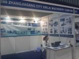 VIETNAM PLAS 2013
